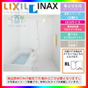 ★[BW-1014LBE+HBRL:BW01A] INAX ユニットバスルーム お風呂 BWシリーズ 浴槽付 1000サイズ [条件付送料無料]