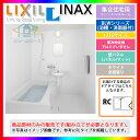 ★[BLW-1216LBE+HBRC:BW02A] INAX ユニットバスルーム お風呂 BLWシリーズ 浴槽洗面器付 1200サイズ [条件付送料無料]