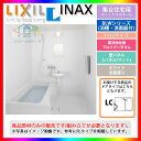 ★[BLW-1115LBE+HBLC:BW02A] INAX ユニットバスルーム お風呂 BLWシリーズ 浴槽洗面器付 1100サイズ [条件付送料無料]