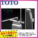 [TMGG46EW:KOJI] TOTO 浴室エコシャワー水栓 蛇口 サーモ付き 台付きタイプ デッキタイプ 芯々4サイズマルチ 手元ストップシャワー スパウト長さ300ミリ エアインクリック 標準工事付