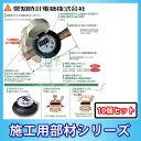 SD20 v型_10個 愛知時計 量水器(P付) 鉛レスデジタル 水道メーター 10個セット 北海道沖縄離島除き送料無料