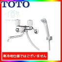 *[TMS25C] TOTO 浴室シャワー水栓 壁付タイプ 一時止水なし [北海道沖縄離島除き送料無料] あす楽