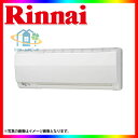 [RBH-W414K] リンナイ 浴室暖房 浴室乾燥機 壁掛型 エコ乾燥 [北海道沖縄離島除き送料無料]
