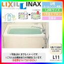 ★ PB-1202WAL/L11 INAX ホールインワン専用浴槽 壁貫通タイプ アイボリー 1040×600×530