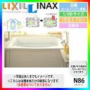 ★ PB-1122VWAL/NW1 INAX ホールインワン専用浴槽(高齢者配慮) 壁貫通タイプ ホワイト 911×577×500