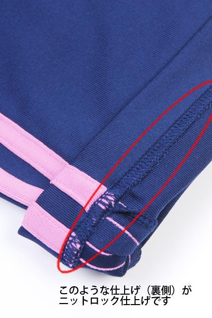 スポーツウェアスウェット類 裾あげ(ゴム入り)...の紹介画像2