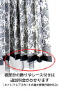 楽天洋服の修理 リフォーム ノック全商品セール開催中婦人タイト/フレアスカート用飾りレース付き追加料金