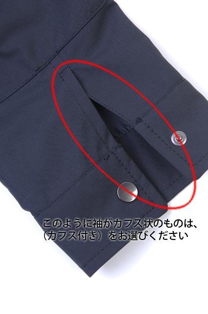 紳士 ブルゾン袖丈詰め(カフス付き)の商品画像