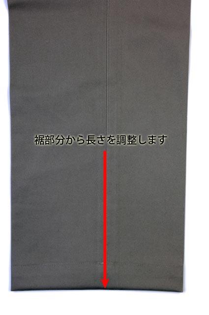 紳士 スラックス裾あげシングル(ステッチ)の商品画像