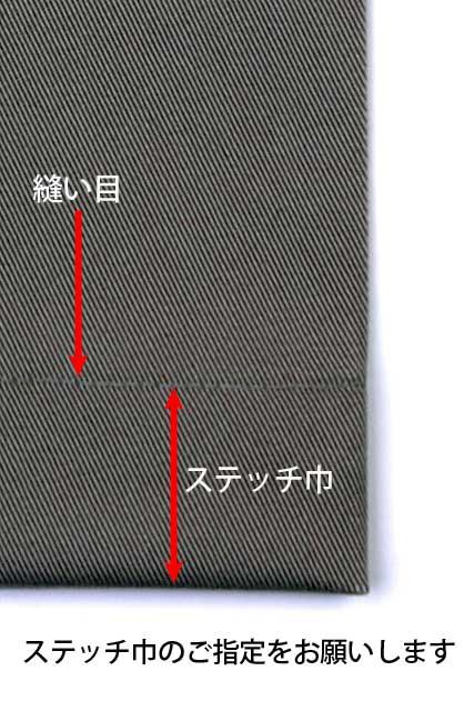 紳士 スラックス裾あげシングル(ステッチ)の紹介画像2