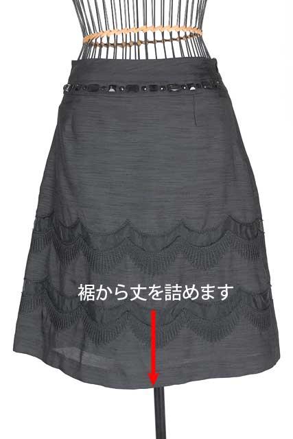 婦人タイトスカート裾丈詰め/出し(スリット無し)(ステッチ)