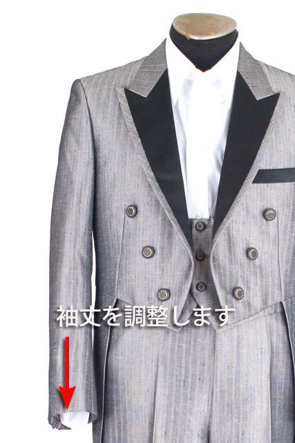 紳士フォーマル燕尾服袖丈の紹介画像2