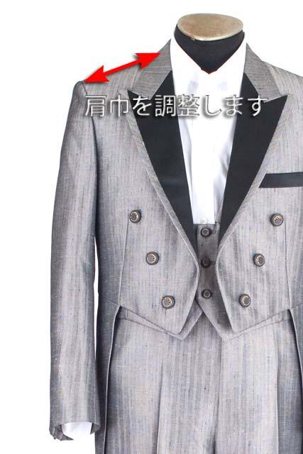 紳士フォーマル燕尾服肩巾