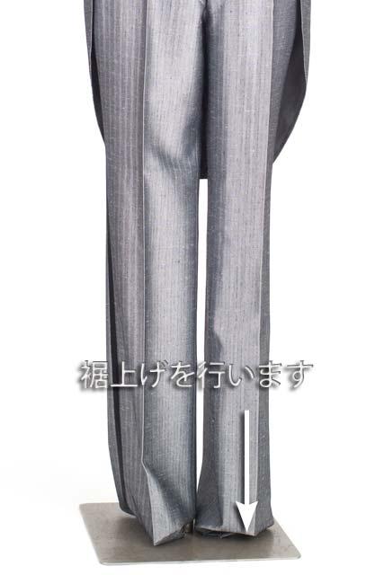 紳士フォーマル燕尾服パンツ裾上げ(モーニングカット)の商品画像