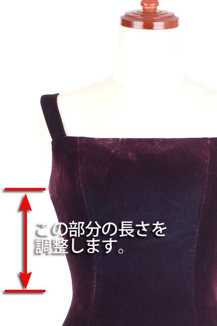 婦人フォーマルドレス身巾調整(バスト〜ウエスト)(レース/ベルベット素材)