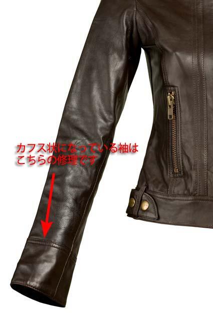 紳士/婦人レザーコート袖丈詰め(カフス付き)《...の紹介画像2