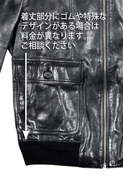 紳士/婦人レザージャケット/ブルゾン着丈(ノー...の紹介画像3