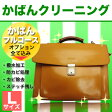 ショッピングフルコース バッグ クリーニング【フルコース】Lサイズ(〜50cm)