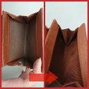 バッグの修理 【ポケット内張り替え】20cm未満 鞄 かばん 修理 リペア お直し 革 皮革 ブランド品 高級品 中古