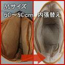 バッグの修理 【内側張り替え】Mサイズ 17,600円〜 鞄...