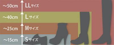 ブーツの丸洗い+カラーリング Lサイズ(〜40...の紹介画像2