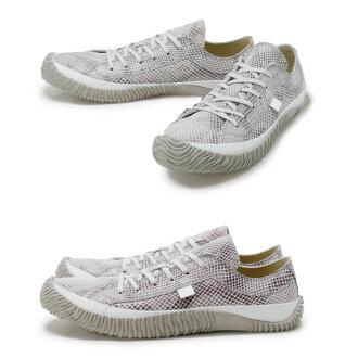 Spingarmove SPINGLE MOVE SPM-104R White spingarmove SPM-104R White leather sneakers