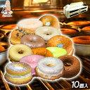 【送料無料】【あきらドーナツ 10個 セット】ドーナツ 焼きドーナツ お菓子 記念日 誕