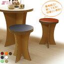 段ボール椅子(7色)<340×340×468mm>富士パッケージ株式会社 いす イス イベント キャンプ アウトドア チェア chair