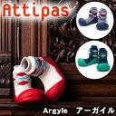 【送料無料】【あす楽】【プレゼント付!】Attipas アティパス/ベビーシューズ/ファーストシューズ[Argyleアーガイル]2サイズ(2カラー)