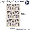 【メール便300枚までOK!】(M)アメリカンヴィンテージOPP/ビニール袋< W16cm×H26cm >〔厚み〕0.035mm〔マチ形状〕マチなし