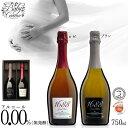 【あす楽】【最高級ノンアルコールワイン】【1688 Baby Ceremo】【Rose/ Blanc】ロゼ/