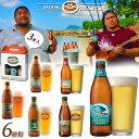 【送料無料ハワイのビールコナビール】【6種類から選べる飲み比べ3本セット】KONABREWINGビールギフトプレゼントお酒アメリカクラフトゴールデンエールラガーIPAウィートラグビー観戦<355ml>箱買い