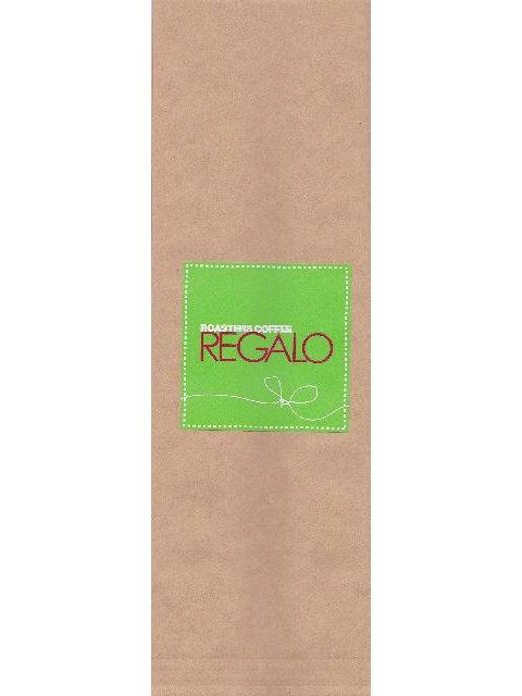 【メール便送料サービス】 ニカラグア モンテクリスト農園 SHG 【200g】【RCP】【アメリカン】Monte Cristo Coffee Farm, コーヒーのピュアな甘みをご堪能ください!