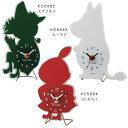 【ポイント10倍】置時計 置き時計 ムーミン スナフキン リトルミィ シルエット ワイヤースタンドミニ置時計 | 時計 レディース おしゃれ かわいい カジュアル 可愛い 人気