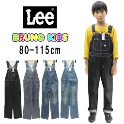 ≪10%OFF!送料無料≫Lee ベビー&キッズ <strong>オーバーオール</strong>(80-115cm) 61537