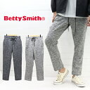 ≪15%OFF&送料無料≫Betty Smith MENS ...