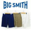BIG SMITH (ビッグスミス) 綿麻 プリペラ ショートパンツ BSM155S