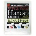 ≪ゆうパケットで送料300円≫【Hanes】 ヘインズ メンズ 3P-パックTシャツ お試しセット HP3ASST