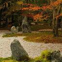 読んで字の如し。究極の和風フレグランス。禅ガーデン(Zen Garden)アロマクラフト用 アロマフレグランスソルト サシェ袋セット(手作りサシェ テラリウム ディフューザー用香料)