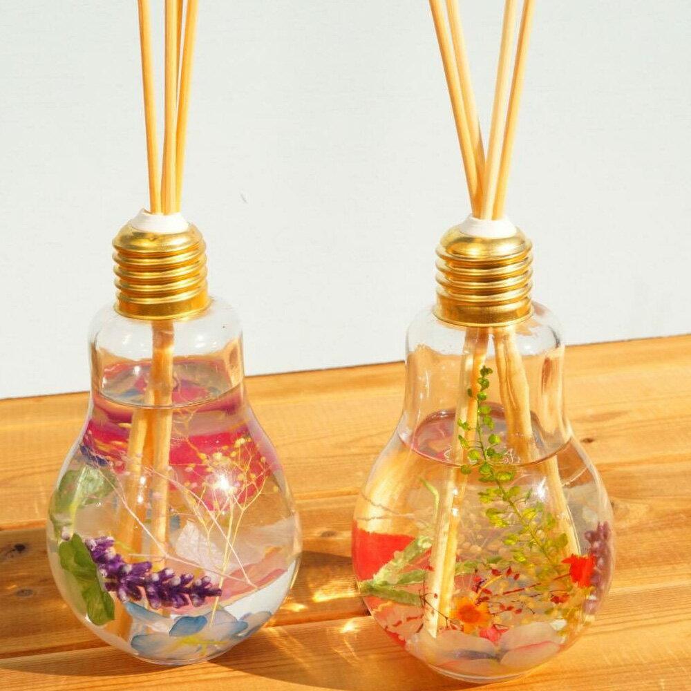 ガラス製 電球ボトル220ml