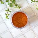 高級感のある、ゴールド系オレンジ。オリエンタルオレンジ -Oriental Orange-パールマイカ 4gコスメティックグレード(化粧品グレード..
