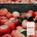 【10ml】スモーキーなアップルの香り スパイスドアップルフレグランスオイル(ボディセーフタイプ アロマクラフト用)Spiced Apple Fragrance Oil /手作り石鹸 香水 バスボム ルームスプレー サシェ ディフューザー 加湿器 ネブライザー などに