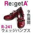 ◎【リゲッタ ウェッジパンプス(7cmヒール) R-241】 痛くない らくちんパンプス ストラップ 合成皮革 ワイズ 3E 綺麗 かわいい 歩きやすい オフィス 通勤 シンプル 外反母趾 偏平足 開張足 レディース 女性用 日本製 靴職人 カラフル S/M/L Re:getA Regetta