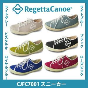 【 CJFC-7001 】【 リゲッタカヌー / RegettaCanoe / スニーカー】 【リゲッタ(Re:getA)楽天市場店】