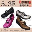 【リゲッタ ウェッジパンプス(5cmヒール)R-35】 痛くない らくちんパンプス ストラップ ワイズ 3E 太ヒール 綺麗 かわいい 歩きやすい 走れる オフィス 通勤 シンプル 外反母趾 偏平足 開張足 レディース 女性用 日本製 靴職人 カラフル Re:getA Regetta