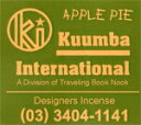 KUUMBA / クンバ『incense』(APPLE PIE)【楽ギフ_包装】【お香】