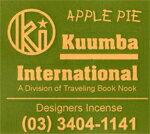 KUUMBA / クンバ『incense』(APPLE PIE)【楽ギフ包装】【お香】
