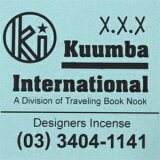 KUUMBA / kunba『incense』(X.X.X)【音乐gifu包装】【香】【香味】[KUUMBA / クンバ『incense』(X.X.X)【楽ギフ包装】【インセンス】【お香】]