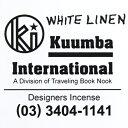 KUUMBA (クンバ)『incense』(WHITE LINEN)【楽ギフ_包装】【インセンス】【お香】