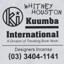 KUUMBA (クンバ)『incense』(WHITNEY HOUSTON)【楽ギフ_包装】【インセンス】【お香】